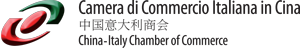 Hawksford is a member of China Italy Chamber of Commerce